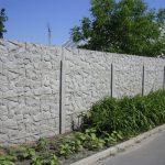 Купить забор железобетонный для дачи