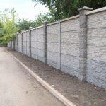 Забор из железобетона в Речице